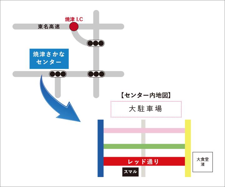焼津さかなセンター内 店舗マップ