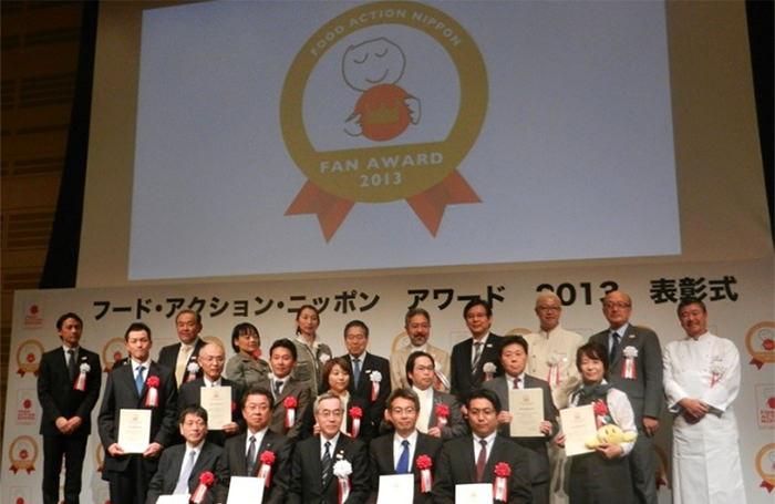 フード・アクション・ニッポンアワードで、審査員特別賞を受賞しました!